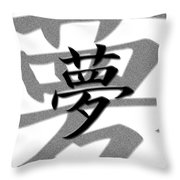 Dream2  Throw Pillow