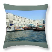 Dubai Water Throw Pillow