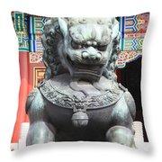 Forbidden City Lion Guardian Throw Pillow