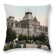 Government Palace In Nizhny Novgorod - Russia Throw Pillow