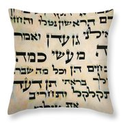Hashem's Stipulation With Creation Throw Pillow
