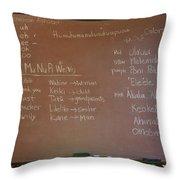 Hawaiian Alphabet Throw Pillow
