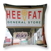Hee Fat General Store Throw Pillow