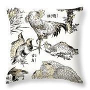 Hokusai: Birds Throw Pillow