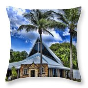 Integrated Old And New Throw Pillow