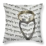 Jewish Wedding Concept  Throw Pillow by Shay Levy