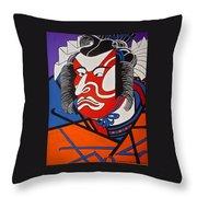 Kabuki Actor 2 Throw Pillow
