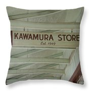 Kawamura Store  Est 1949 Throw Pillow