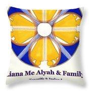 Liana Me Alyah Throw Pillow