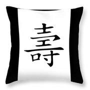 Long Life Throw Pillow