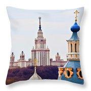 Moscow State Universite  Throw Pillow