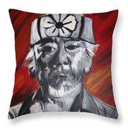 Mr. Miyagi Throw Pillow