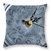 Old Silver Clock Throw Pillow