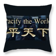 Pacify The World Throw Pillow