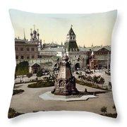 Plevna Monument, C1895 Throw Pillow