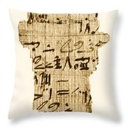 Rhind Papyrus Throw Pillow