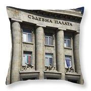Ruse Bulgaria Courthouse Throw Pillow