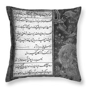 Saadi: Bustan Manuscript Throw Pillow