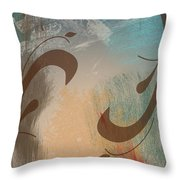 Sata Throw Pillow