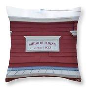 Shido Building Circa 1923 Throw Pillow