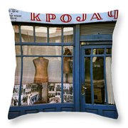Tailor For Both Sexes. Belgrade. Serbia Throw Pillow