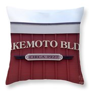 Takemoto Bldg  Circa 1927 Throw Pillow