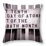 The Day Of Atonement Throw Pillow