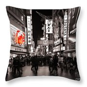 The Giant Crab Throw Pillow