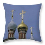 The Kremlin Throw Pillow