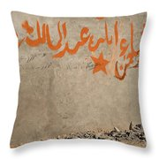 The Shadow Of A U.s. Army Soldier Throw Pillow