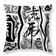 Tiger Chinese Characters Throw Pillow by Ousama Lazkani