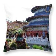 Topiary Dragon Throw Pillow