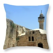 Tourist Information Office In Sebastia Throw Pillow