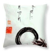 Tsuki-gire Throw Pillow