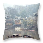 View Of Fenghuang Throw Pillow