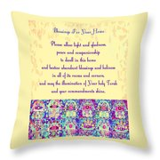 x Judaica House Blessing Prayer Throw Pillow