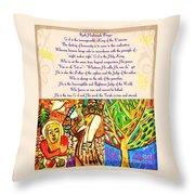 x Judaica Prayer For Rosh Hashanah  Throw Pillow