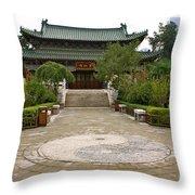 Xi'an Temple Garden Throw Pillow