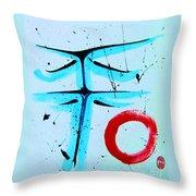 Zen Nature Throw Pillow