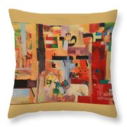 Be A Good Friend To Those Who Fear G-d Throw Pillow