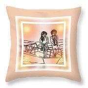 Attrunshka Throw Pillow