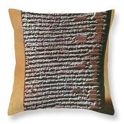 Babylonian Clay Tablet Throw Pillow