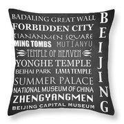 Beijing Famous Landmarks Throw Pillow