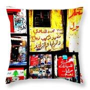 Beirut Funky Walls  Throw Pillow