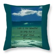 Corey Rockafeler - Inspirational Throw Pillow