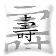 Long Life Throw Pillow