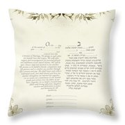 Love Birds Ketubah- Reformed Humanistic Version  Throw Pillow