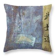 Ethical Code Of The Samurai  Throw Pillow