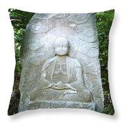 Stone Buddha  Throw Pillow