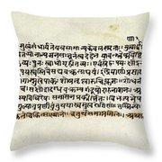 Sushruta Samhita, Ayurvedic Medical Throw Pillow